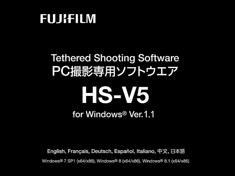 HS-V5 Software