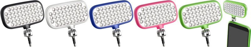 METZ LED-72 WHITE