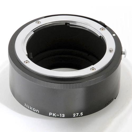 PK-13  Anello Estensore 27,5mm