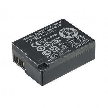 Batteria Li-ion BP-51 X DP Quattro 1-2-3  SIGMA