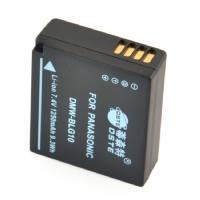 Batteria al litio ricaricabile per GX7 BLG10