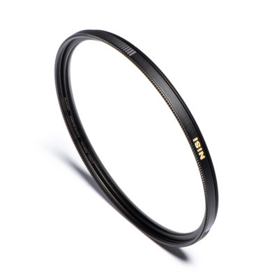 Pro Nano HUC UV 77 mm