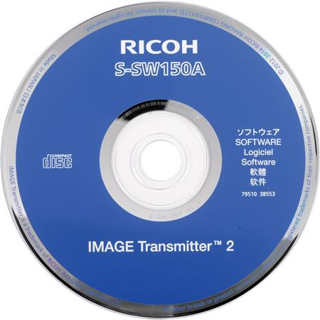 Software Image Transmitter 2