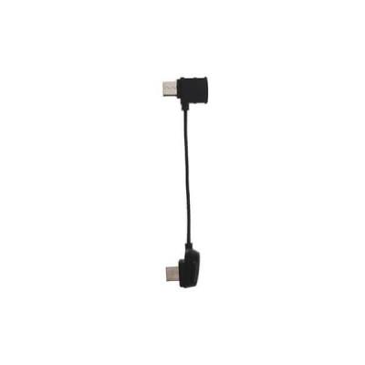 MAVIC Cavo telecomando Standard Micro USB) (3)