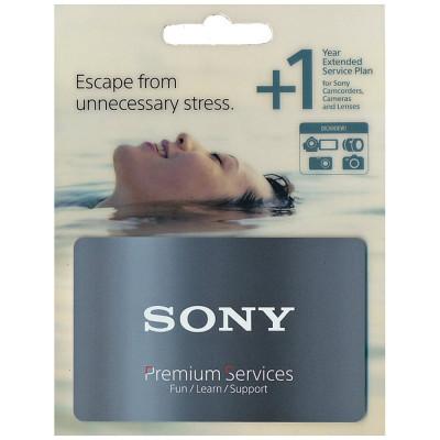 Estensione di garanzia Sony + 1 anno