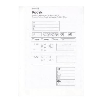 Kodak 3950920 Buste di Lavorazione - Confezione da 1000 pz
