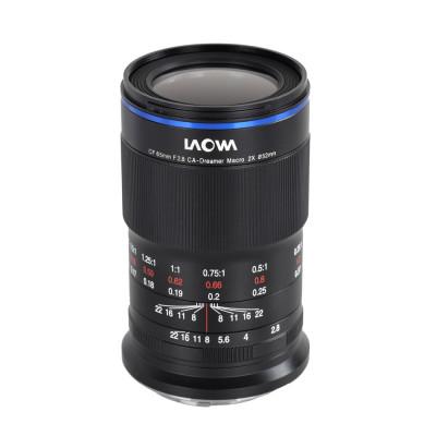 Venus Optics 65mm f/2.8 Ultra-Macro 2:1 per Canon EOS M