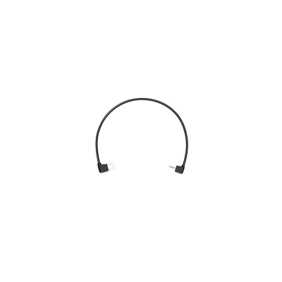 RSS Control Cable per FUJI - Ronin SC