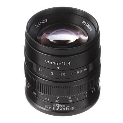 55mm f/1.4 x Sony E SILVER