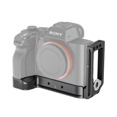 L-BRACKET FOR SONY A7R IV  / A7SM3  LCS2417