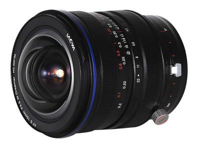 Venus Optics obiettivo 15mm f/4.5 Zero D Shift Nikon-F