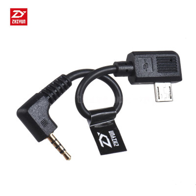 ZHIYUN ZW-CTIA-002 CABLE FOR PANASONIC (105mm)