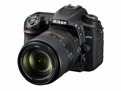 D7500 + AF-S 18-300 F3.5-6.3G ED VR + SD 8GB Lexar