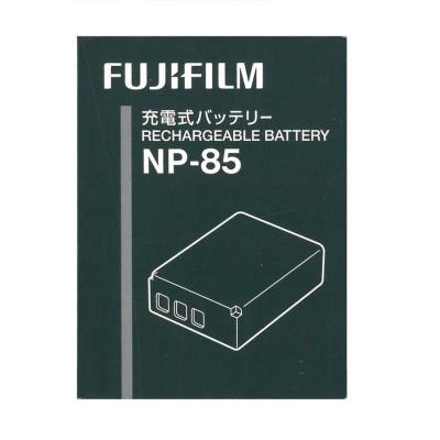 NP-85 Batteria