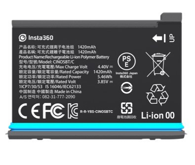 ONE X2 Batteria 1420 mah