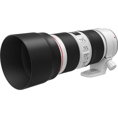 EF 70-200mm f/4.0L II IS USM