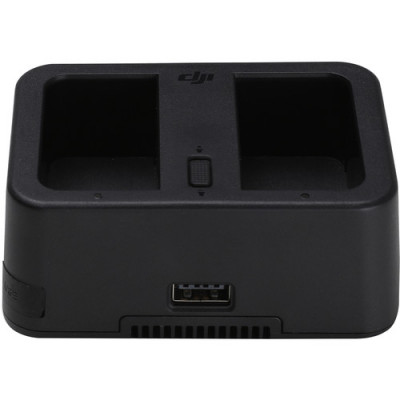 Intelligent Battery Charger Hub WCH2